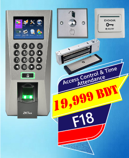 Access Control & Time Attendance Management System