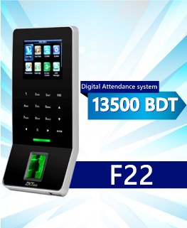 Digital Time Attendance Management System